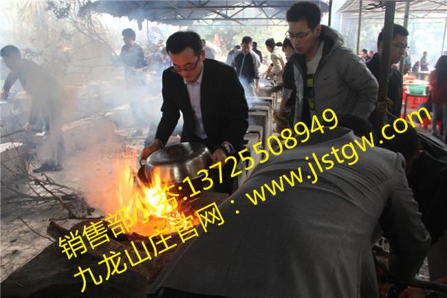 深圳九龙山生态园农家乐告诉你天冷了周末去哪玩