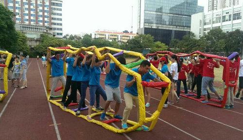 深圳趣味运动会